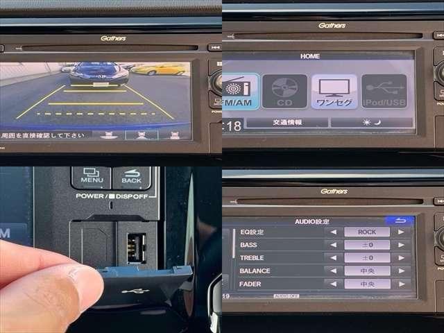 G・Lパッケージ CDプレイヤー ワンセグTV ETC Bカ(11枚目)