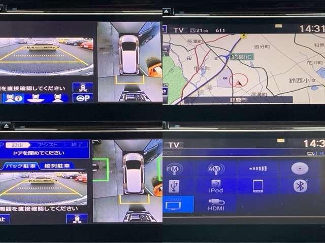 マルチビューカメラシステム+スマートパーキングアシストを標準装備♪車の周囲を映像で確認しながら操作できます♪
