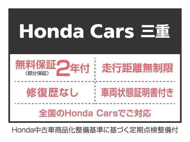 G・Lホンダセンシング ディーラー管理のレンタカーを商品化!U-SELEC Premium2年保証付き(6枚目)