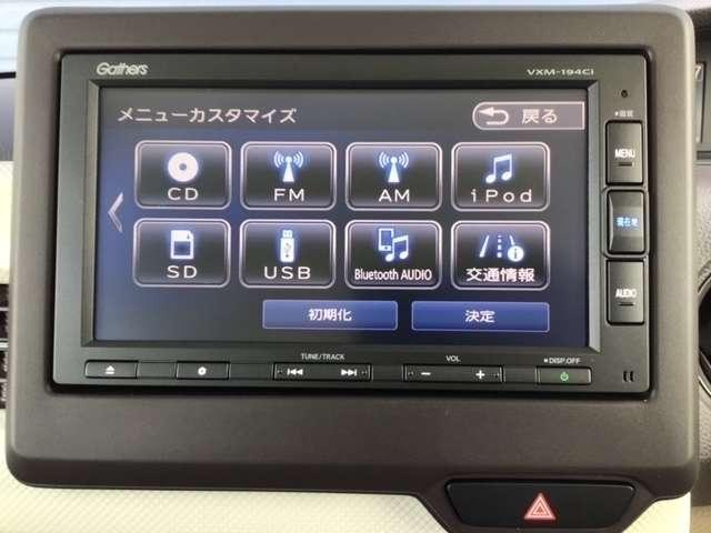 G・Lホンダセンシング 当社元デモカ- Honda純正7インチナビ ドラレコ ETC 走行無制限2年保証付き(7枚目)