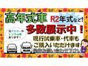 G・Lホンダセンシング ディーラー管理のレンタカーを商品化!U-SELEC Premium2年保証付き(4枚目)