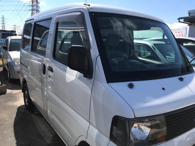 「三菱」「ミニキャブバン」「軽自動車」「三重県」の中古車4