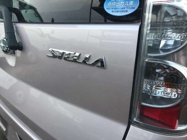 「スバル」「ステラ」「コンパクトカー」「三重県」の中古車7