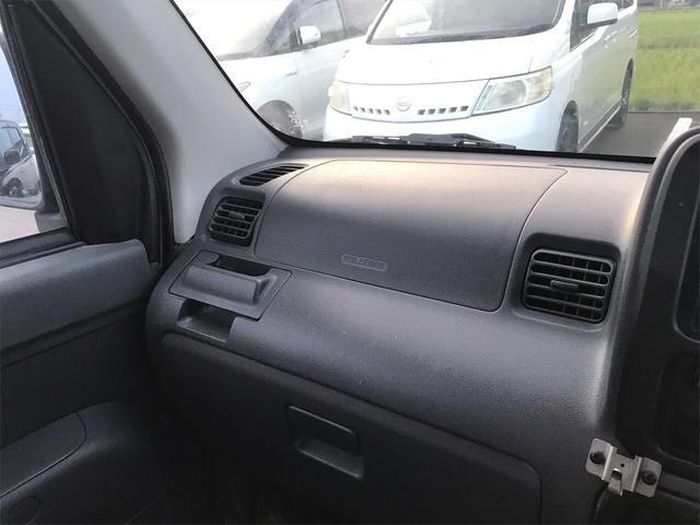 「ダイハツ」「ハイゼットカーゴ」「軽自動車」「三重県」の中古車21