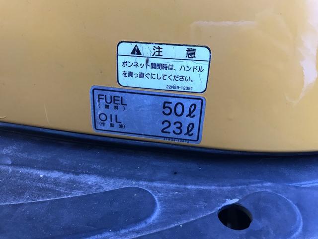 「その他」「日本」「その他」「三重県」の中古車37