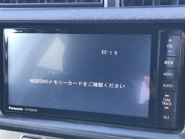 「トヨタ」「アクア」「コンパクトカー」「三重県」の中古車28