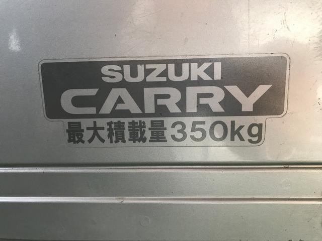 「スズキ」「キャリイトラック」「トラック」「三重県」の中古車9
