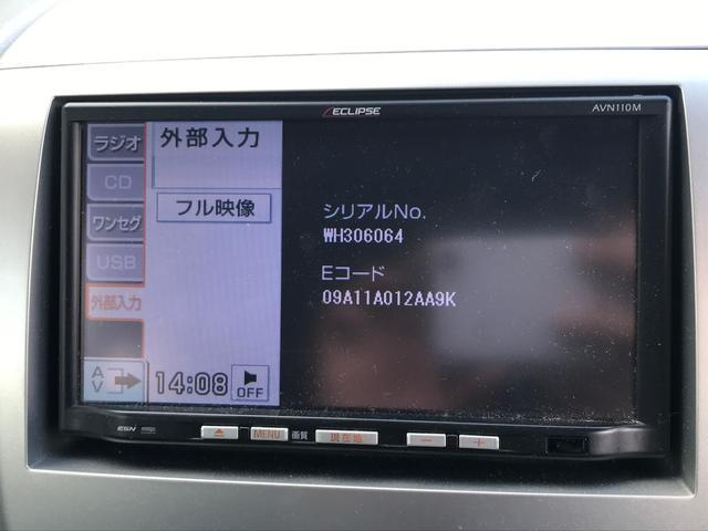 「マツダ」「AZ-ワゴン」「コンパクトカー」「三重県」の中古車33
