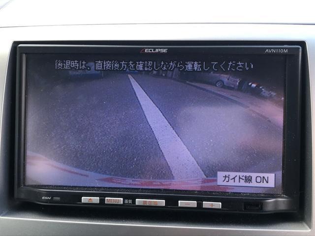 「マツダ」「AZ-ワゴン」「コンパクトカー」「三重県」の中古車35