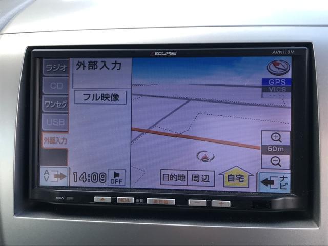 「マツダ」「AZ-ワゴン」「コンパクトカー」「三重県」の中古車36