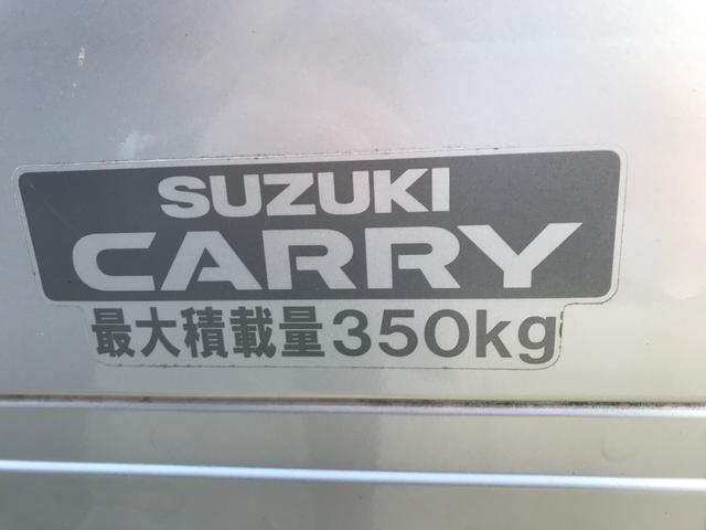 「スズキ」「キャリイトラック」「トラック」「三重県」の中古車10