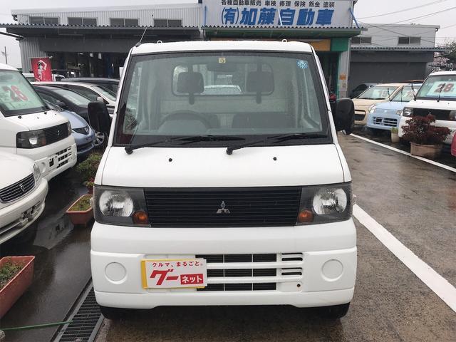「三菱」「ミニキャブトラック」「トラック」「三重県」の中古車2