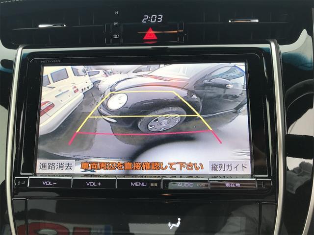 「トヨタ」「ハリアーハイブリッド」「SUV・クロカン」「三重県」の中古車16