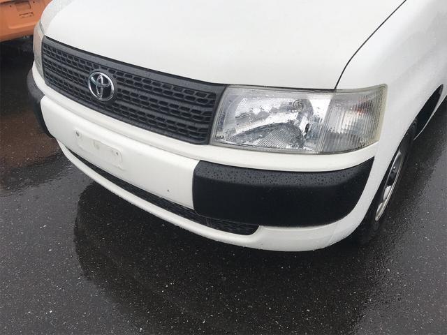 「トヨタ」「プロボックスバン」「ステーションワゴン」「三重県」の中古車3