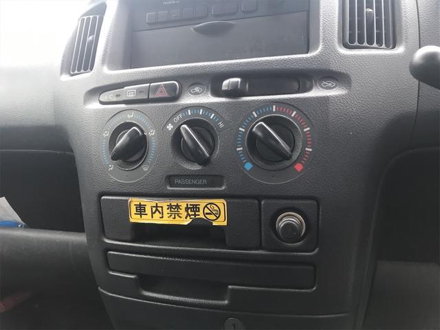「トヨタ」「プロボックスバン」「ステーションワゴン」「三重県」の中古車18