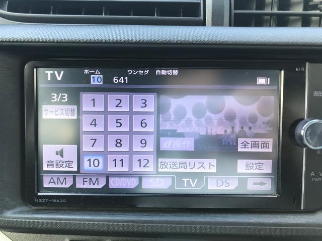 「トヨタ」「アクア」「コンパクトカー」「三重県」の中古車17