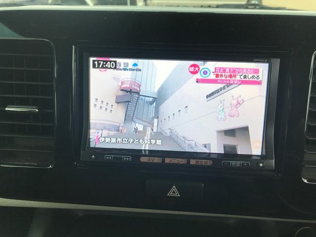 S ナビTV キーレスエントリー ベンチシート ETC(25枚目)