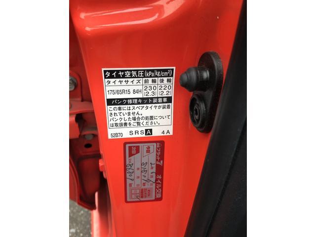 S プッシュスタート バックカメラ スマートキー 電動格納ミラー 社外ナビ(35枚目)