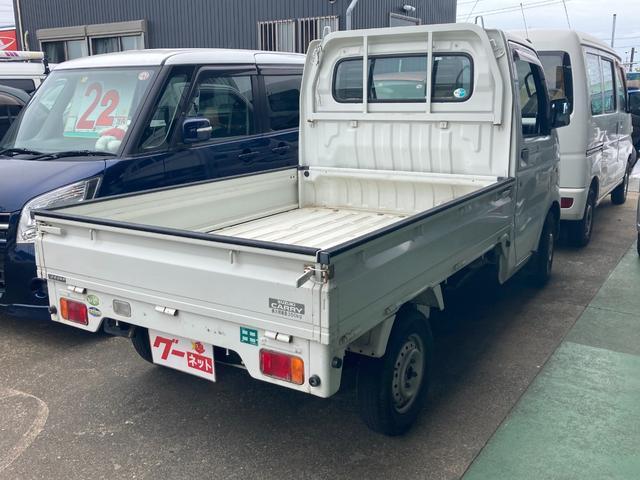 KCエアコン・パワステ エアコン パワステ MT車 マニュアル車(4枚目)