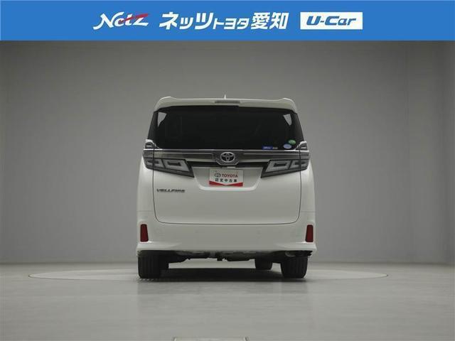 2.5Z トヨタ認定中古車(4枚目)