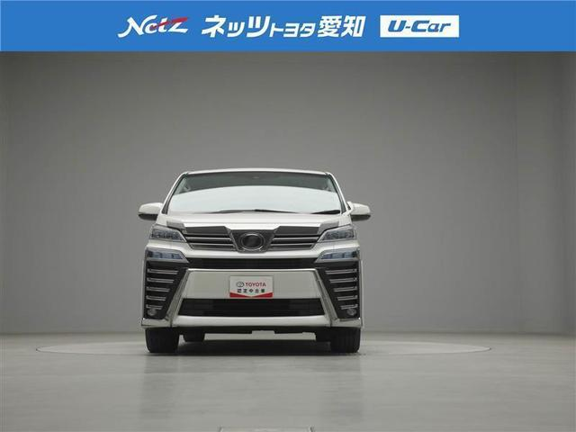 2.5Z トヨタ認定中古車(5枚目)