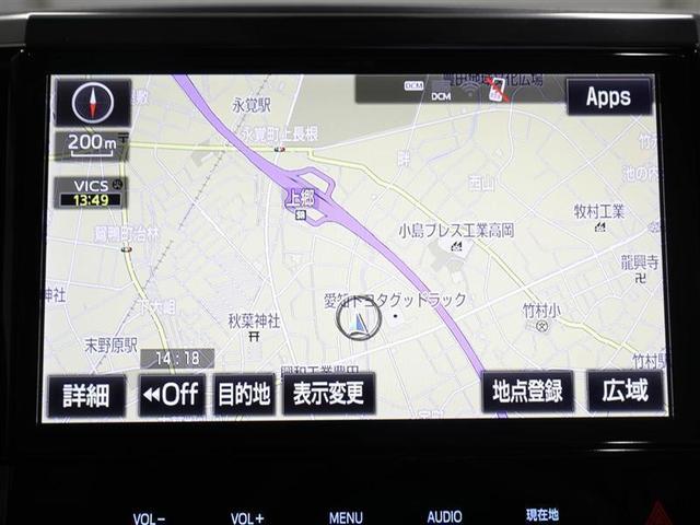 2.5Z トヨタ認定中古車(10枚目)