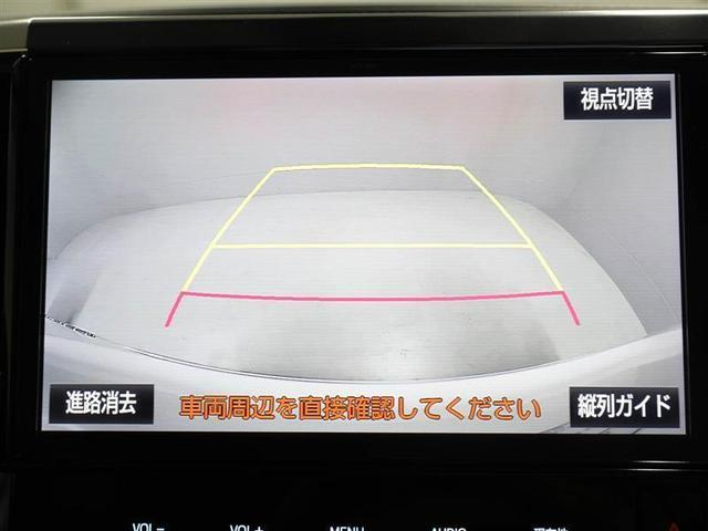2.5Z トヨタ認定中古車(11枚目)