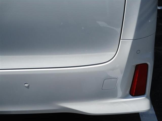 2.5Z トヨタ認定中古車(19枚目)