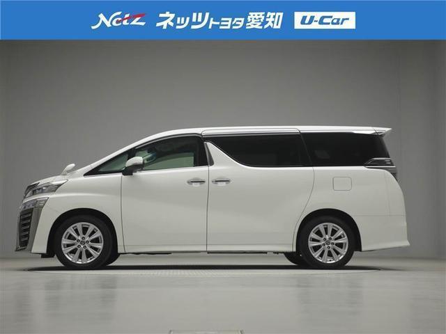2.5Z トヨタ認定中古車(24枚目)