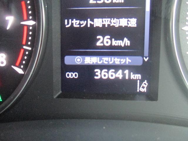 2.5Z トヨタ認定中古車(29枚目)
