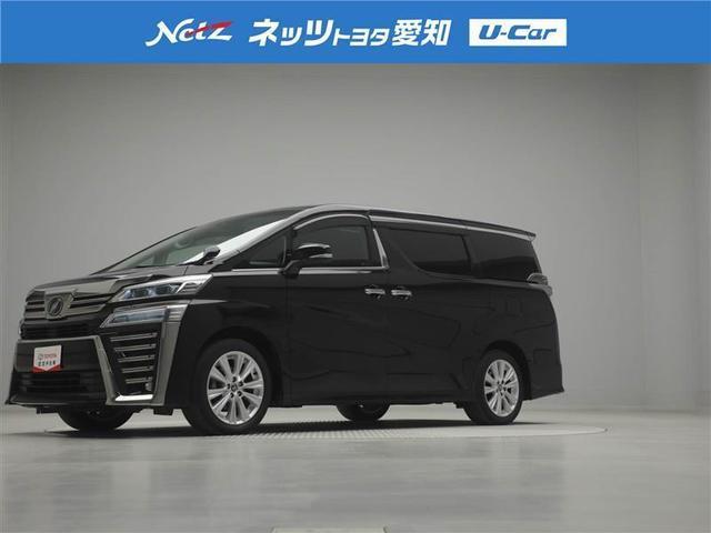 2.5Z トヨタ認定中古車(2枚目)