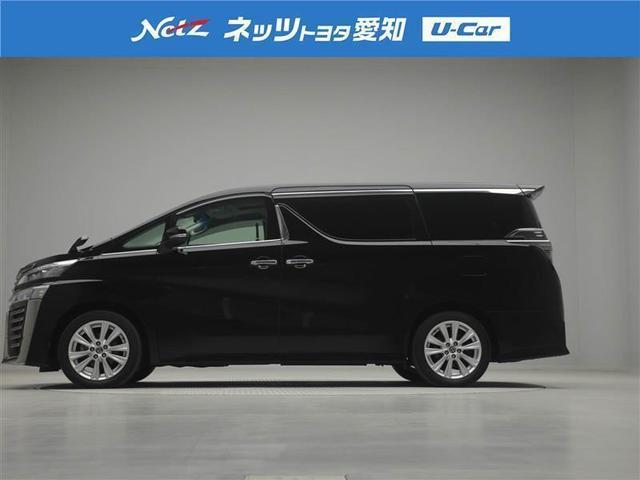 2.5Z トヨタ認定中古車(25枚目)
