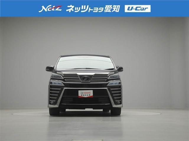 2.5Z トヨタ認定中古車(27枚目)