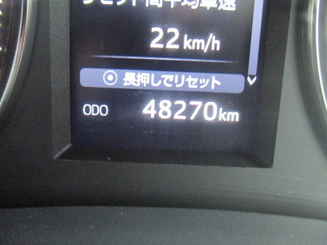2.5Z トヨタ認定中古車(32枚目)