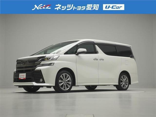 Z Aエディションコ トヨタ認定中古車(2枚目)