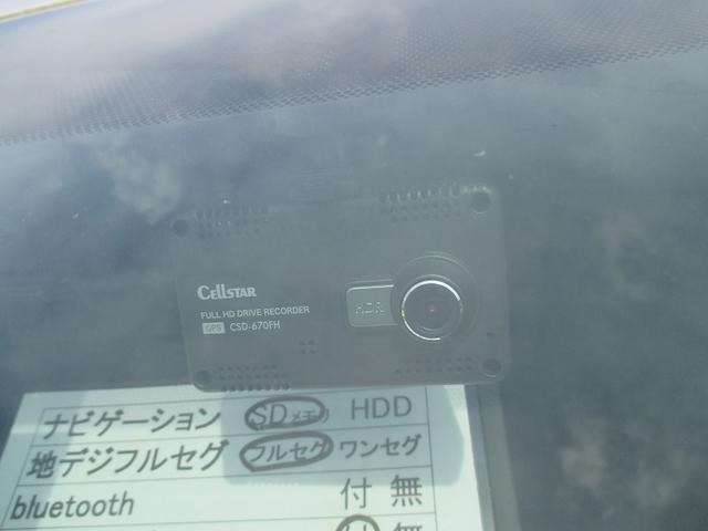 Z Aエディションコ トヨタ認定中古車(11枚目)