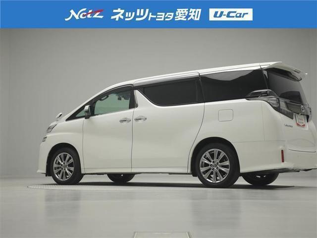 Z Aエディションコ トヨタ認定中古車(26枚目)