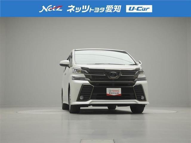 Z Aエディションコ トヨタ認定中古車(27枚目)