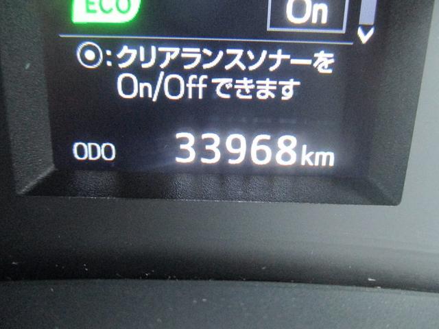Z Aエディションコ トヨタ認定中古車(32枚目)