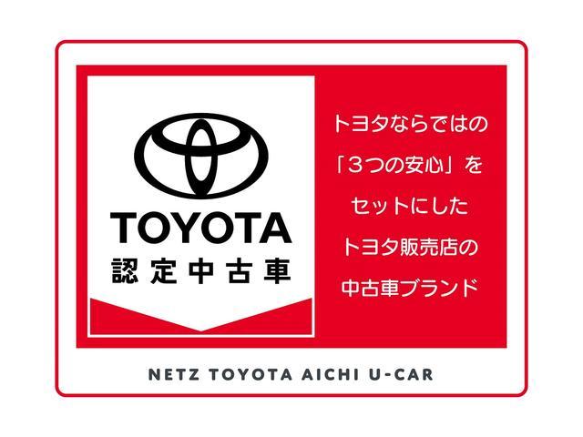 Z Aエディションコ トヨタ認定中古車(34枚目)