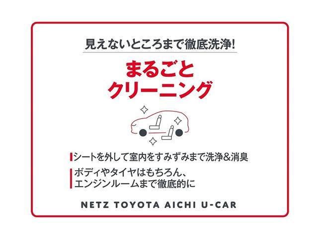 Z Aエディションコ トヨタ認定中古車(35枚目)
