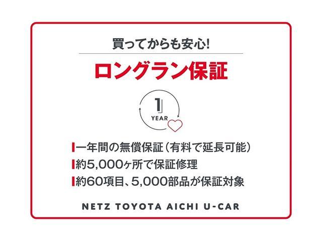 Z Aエディションコ トヨタ認定中古車(37枚目)