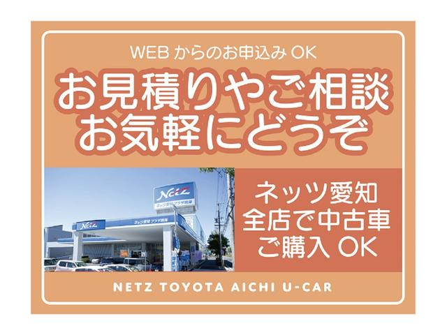 Z Aエディションコ トヨタ認定中古車(38枚目)
