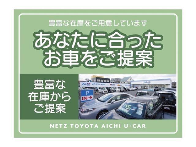 Z Aエディションコ トヨタ認定中古車(39枚目)