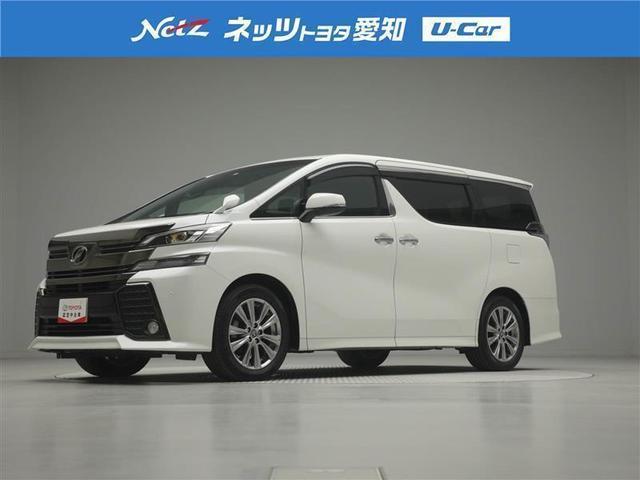 2.5Z Aエディション トヨタ認定中古車(2枚目)