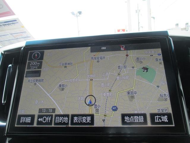 2.5Z Aエディション トヨタ認定中古車(5枚目)