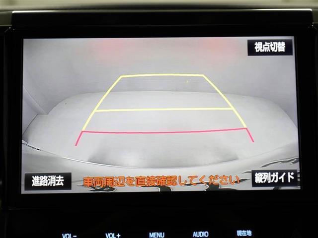 2.5Z Aエディション トヨタ認定中古車(6枚目)