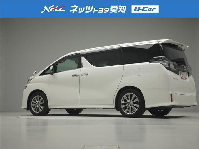 2.5Z Aエディション トヨタ認定中古車(21枚目)