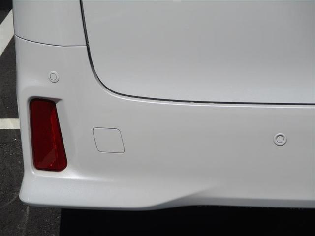 2.5Z Aエディション トヨタ認定中古車(23枚目)