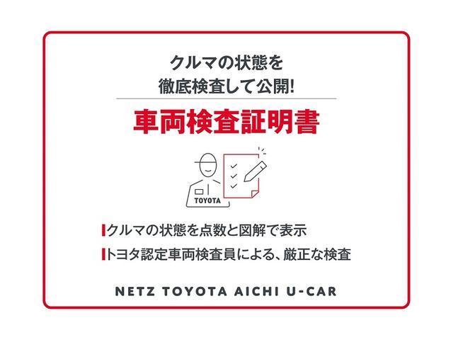 2.5Z Aエディション トヨタ認定中古車(32枚目)